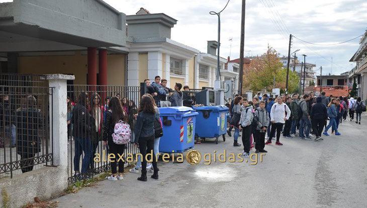 Συνεχίζεται η κατάληψη στα 1ο Γυμνάσιο – 1ο Λύκειο Αλεξάνδρειας, στο 2ο το ΓΕΛ μπήκε για μάθημα