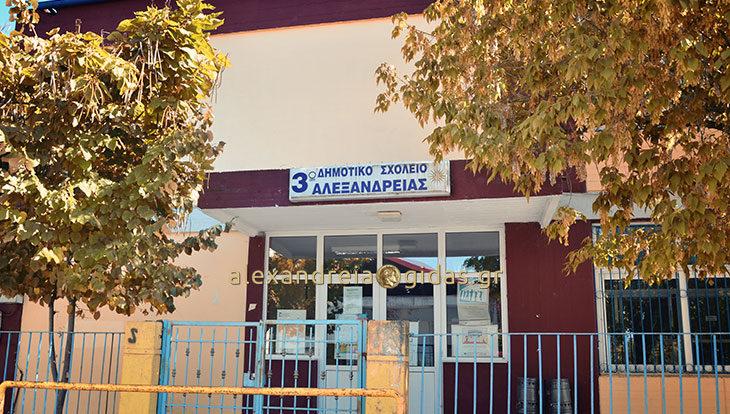 Για κλείσιμο και αύριο Παρασκευή τα σχολεία του δήμου Αλεξάνδρειας