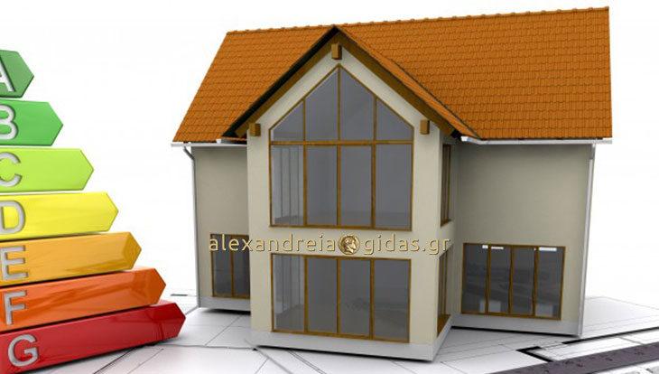 Νέες διευκρινίσεις  για το «Εξοικονομώ κατ' οίκον» (Εξοικονομώ ΙΙ)