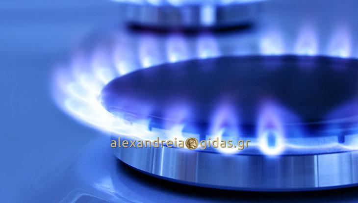 Έρχεται το φυσικό αέριο στην Αλεξάνδρεια – εξασφαλίστηκε δάνειο 48 εκατομμυρίων ευρώ
