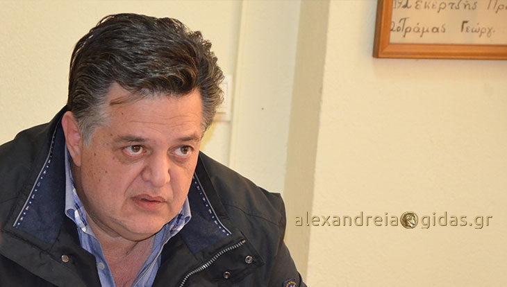 Στον Εμπορικό Σύλλογο Αλεξάνδρειας βρέθηκε ο υποψήφιος πρόεδρος για το Επιμελητήριο Ημαθίας Γιώργος Μπίκας (φώτο-βίντεο)