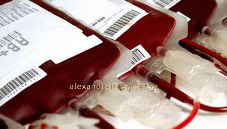 Άμεση ανάγκη για αίμα για 49χρονο άντρα από τα Γιαννιτσά – βοηθήστε!
