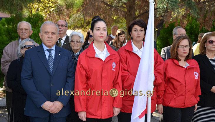 Ευχαριστεί θερμά το Περιφερειακό Τμήμα του Ερυθρού Σταυρού Αλεξάνδρειας
