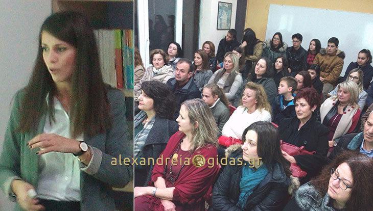 Εκδήλωση για τη διαχείριση χρόνου και άγχους στον Δημόκριτο από το Dyslexia Center (φώτο)