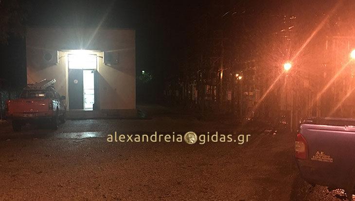 Επανήλθε το ρεύμα στο μεγαλύτερο μέρος της Αλεξάνδρειας – το πρόβλημα συνεχίζεται στην περιοχή του Κέντρου Υγείας