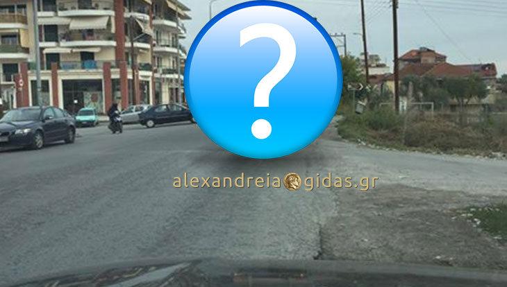 Αναγνώστης: Το παρκάρισμα της ημέρας στην Αλεξάνδρεια