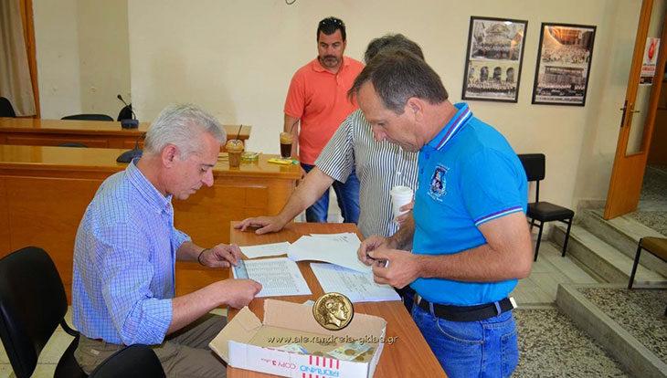 Αύριο Κυριακή οι εκλογές στην Κεντροαριστέρα – πως και που θα ψηφίσετε στον δήμο Αλεξάνδρειας