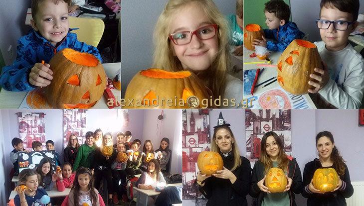Το Halloween στο Κέντρο Ξένων Γλωσσών ΓΙΑΝΝΟΠΟΥΛΟΥ στην Αλεξάνδρεια (φώτο)