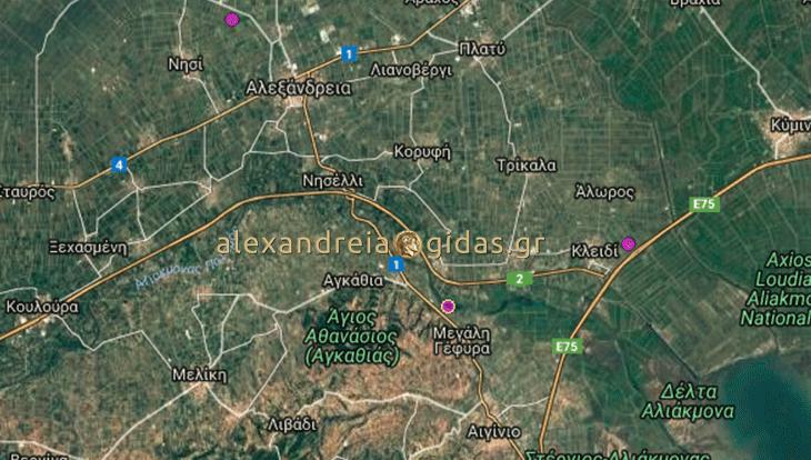 Αναγνώστης: Μεγαλύτερος ίσως τοπικός σεισμός στο Ρουμλούκι ο χτεσινός