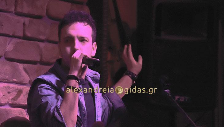 Κανονικά απόψε ο Γιώργος Γελαράκης ζωντανά στο momenti στην Αλεξάνδρεια!