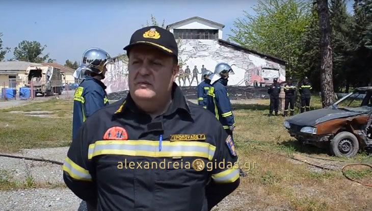 Πάνω από 100 κλήσεις δέχτηκε η Πυροσβεστική Υπηρεσία Αλεξάνδρειας για τη βροχή – τι ζητούσαν οι πολίτες