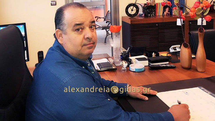 Υποψήφιος με τον Γιώργο Μπίκα για το Επιμελητήριο Ημαθίας ο Γιώργος Γκασνάκης