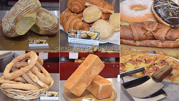 Πρωινό, καφέ και το ψωμί σας στον ΓΚΛΑΒΙΝΑ! (φώτο)