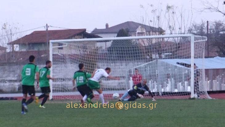 Το γκολ του Μακεδονικού και το χαμένο πέναλτι της Αλεξάνδρειας (βίντεο)