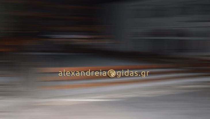 Τι επιστρέφει στην Αλεξάνδρεια μετά από 1 χρόνο; (φώτο)
