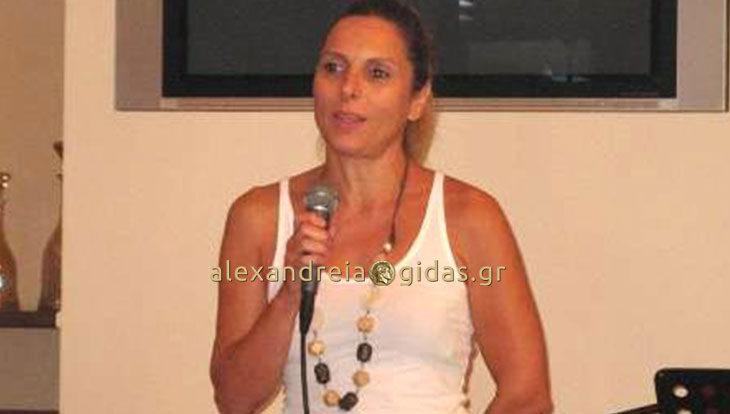 Σάρωσε η ΔΑΚΕ στις εκλογές εφοριακών Ημαθίας, Πέλλας και Πιεριάς – μακροβιότερη πρόεδρος η Ελένη Νασιούλη