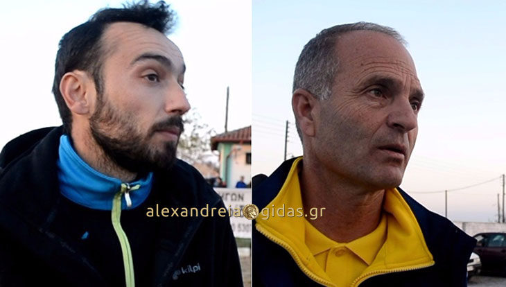 Ντάμτσιος και Ζιώγας σχολιάζουν το Τρίκαλα – Καρίτσα 0-4 (βίντεο)