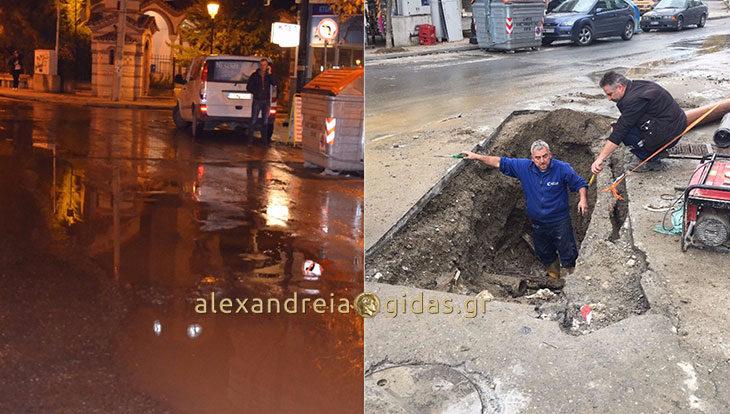 Πλημμύρισε ο δρόμος μπροστά στα ΚΤΕΛ – εργασίες από το πρωί της ΔΕΥΑ Αλεξάνδρειας (φώτο)