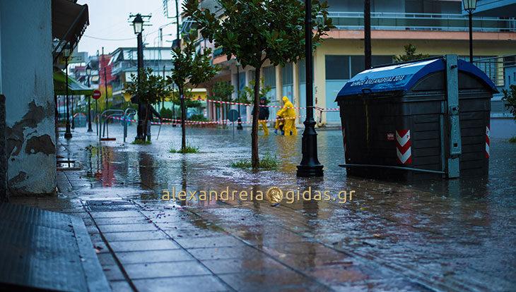 Αναγνώστης: Μεγάλο πρόβλημα με τη βροχή στη Ν. Πλαστήρα στην Αλεξάνδρεια (εικόνες)
