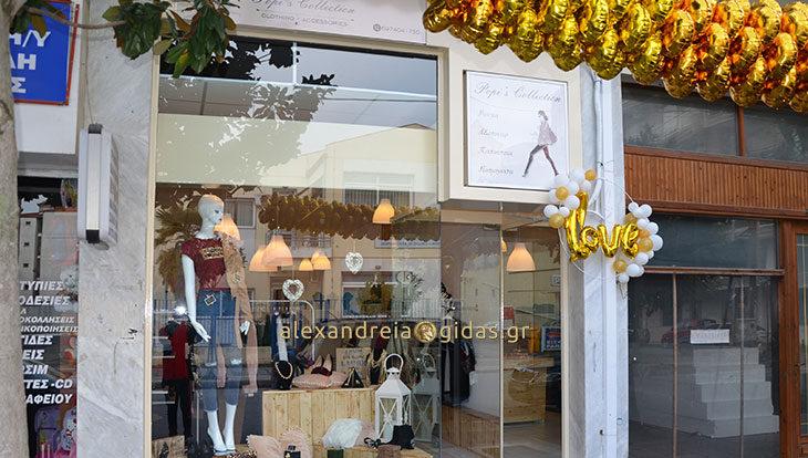Αυτό είναι το νέο κατάστημα που ανοίγει στην Βετσοπούλου στην Αλεξάνδρεια (φώτο)