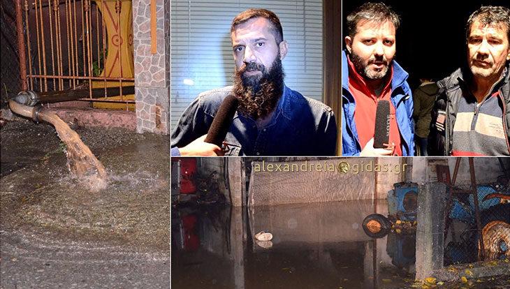 Πλημμύρισαν σπίτια, μαγαζιά και χωράφια στον Π. Πρόδρομο Αλεξάνδρειας – πυροσβέστες μετέφεραν ασθενή από το σπίτι (βίντεο)
