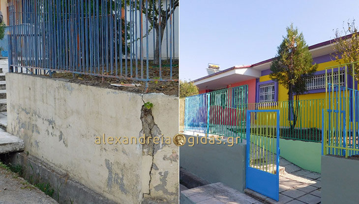 Πως ήταν και πως έγινε ο Παιδικός Σταθμός στον Σταυρό του δήμου Αλεξάνδρειας! (φώτο)
