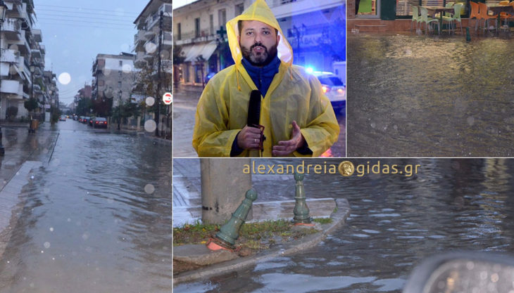 Συνεχίζεται η έντονη βροχή – πολλά προβλήματα σε δρόμους, σπίτια και καταστήματα (φώτο-βίντεο)