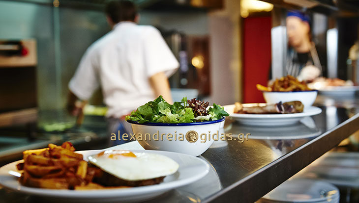 Ζητούνται μάγειρας και βοηθός μάγειρα για καινούρια ταβέρνα που ανοίγει στον δήμο Αλεξάνδρειας