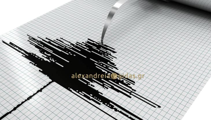 4 ήταν οι σεισμοί (οι 2 δυνατοί) και όλοι με επίκεντρο τον δήμο Αλεξάνδρειας – αναστάτωση στην περιοχή