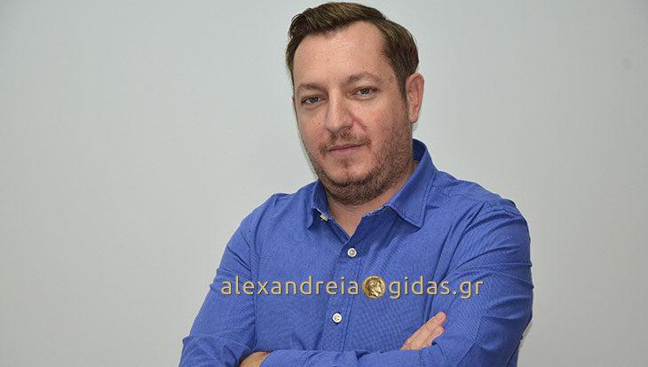 Υποψήφιος με τον συνδυασμό του Γιώργου Μπίκα για το Επιμελητήριο Ημαθίας ο Αντώνης Σταμάτης