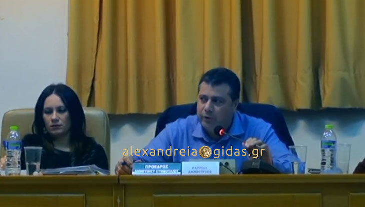 Με συλλυπητήρια μηνύματα ξεκίνησε το δημοτικό συμβούλιο Αλεξάνδρειας