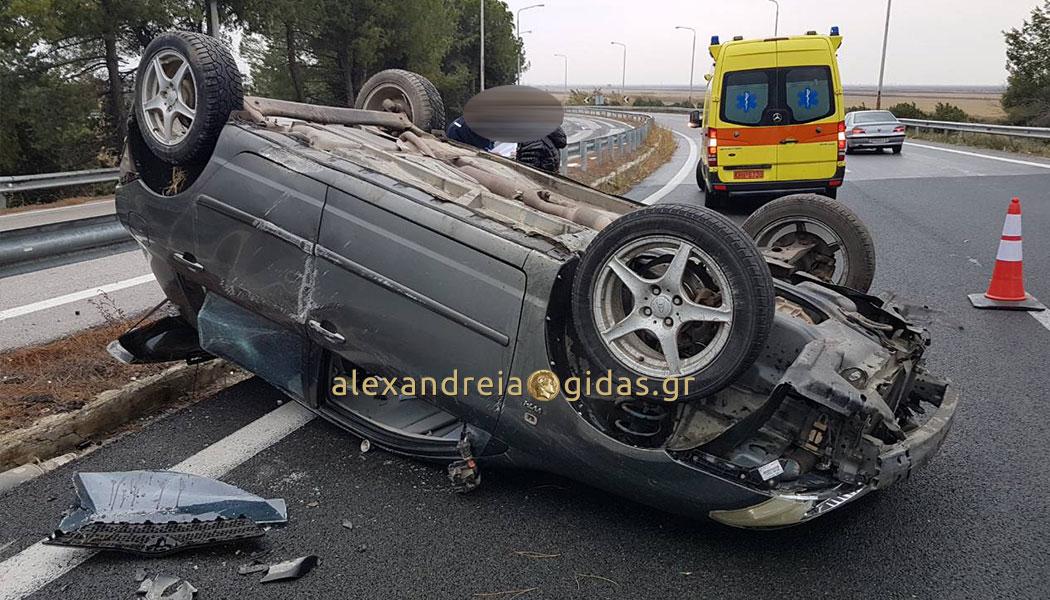 Πριν λίγο: Τροχαίο ατύχημα στο Κλειδί – τούμπαρε αυτοκίνητο (φώτο)
