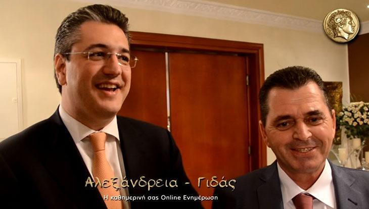 Κ. Καλαϊτζίδης: Διασφαλίστηκαν χρήματα για τα Νοσοκομεία Βέροιας, Νάουσας και το Κέντρο Υγείας Αλεξάνδρειας