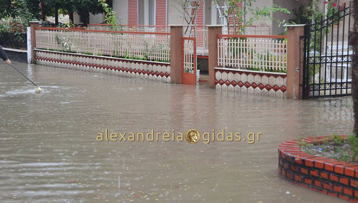 Κίνδυνος πλημμυρικών φαινομένων σε Ημαθία, Πέλλα και Πιερία