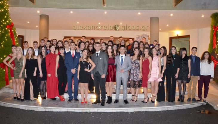 Με μεγάλη επιτυχία ο Σχολικός Χορός του 2ου Λυκείου Αλεξάνδρειας (φώτο-βίντεο)