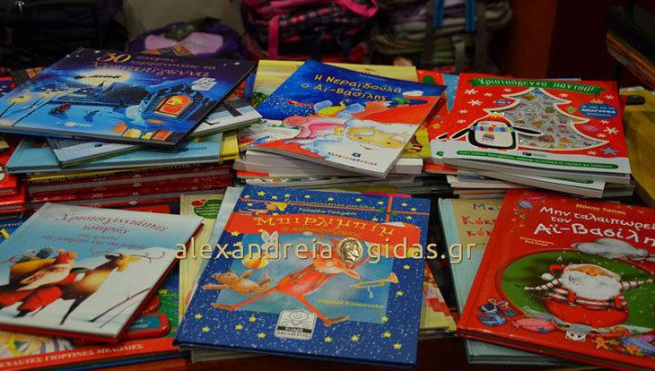 Βιβλία, δώρα, παραμύθια και ευχές από το Βιβλιοπωλείο ΣΑΚΑΡΟΣ στην Αλεξάνδρεια-αρχίζουν τα μαθήματα Ντεκουπάζ!