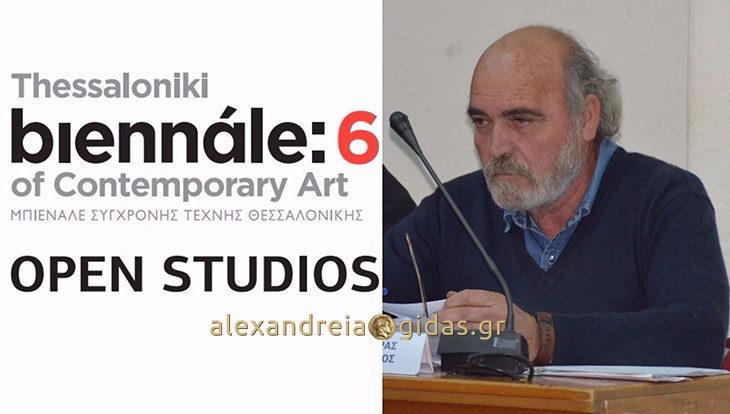 Ο Χρήστος Αλευράς συμμετέχει στο project «OpenStudios-Ανοιχτά Εργαστήρια» και …»ανοίγει» το εργαστήριό του
