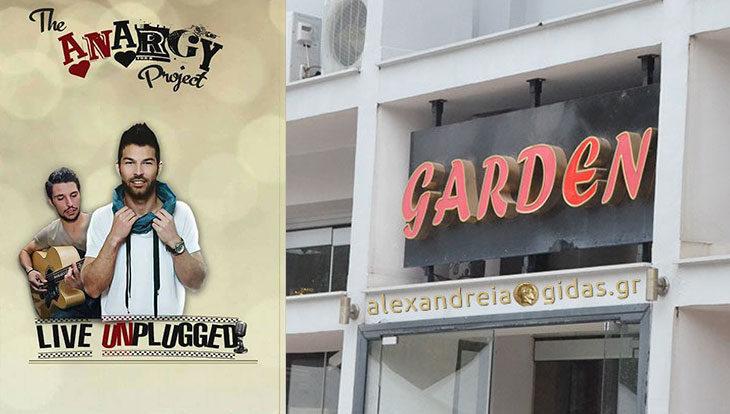 Live βραδιά το Σάββατο στο GARDEN στην Αλεξάνδρεια – καλεσμένοι ο Αργύρης και ο Τάσος Παπαδόπουλος