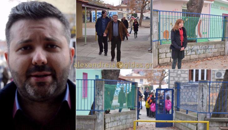 24 προσφυγόπουλα ξεκίνησαν σήμερα το μάθημα στα 1ο-5ο Δημοτικά της Αλεξάνδρειας (φώτο-βίντεο)