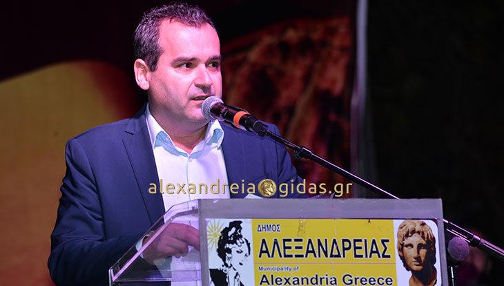 Τελείωσαν οι Χριστουγεννιάτικες εκδηλώσεις στην Αλεξάνδρεια – ευχαριστεί η ΚΕΔΑ και ο Στέφανος Δελιόπουλος