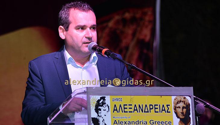 Ποιες εκδηλώσεις θα γίνουν σήμερα Τετάρτη στο κέντρο της Αλεξάνδρειας (ανακοίνωση)