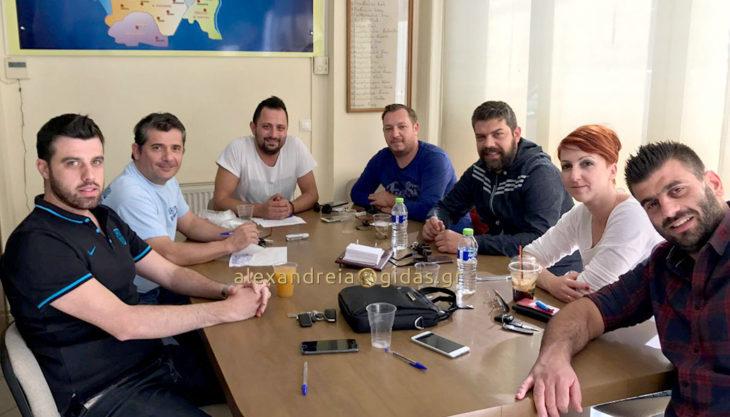 Ο Εμπορικός Σύλλογος Αλεξάνδρειας καλεί σε στήριξη του Κοινωνικού Παντοπωλείου του δήμου μας