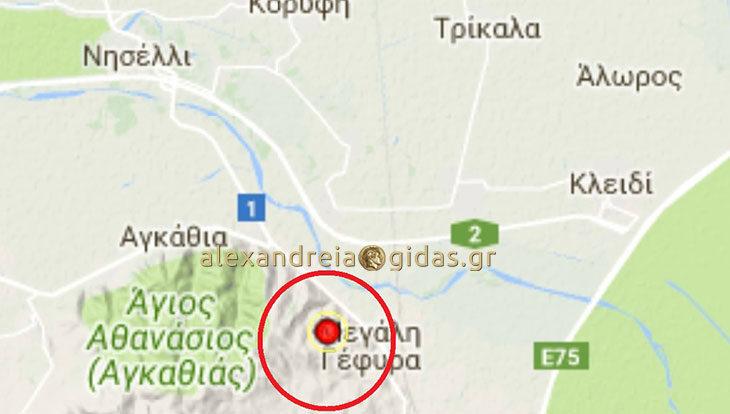 Νέος σεισμός 2,7 Ρίχτερ κοντά στην Αλεξάνδρεια