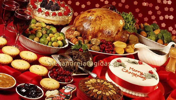 ΕΦΕΤ: Τι να προσέξετε στις αγορές σας για το τραπέζι των εορτών