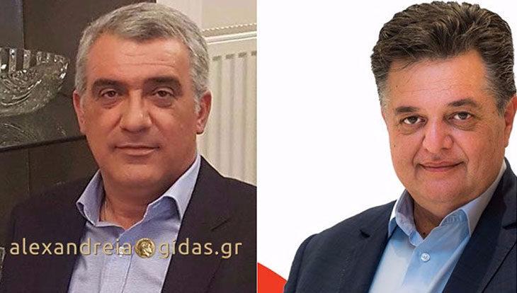 Πόσους σταυρούς πήραν οι υποψήφιοι των δύο συνδυασμών στις εκλογές του Επιμελητηρίου Ημαθίας