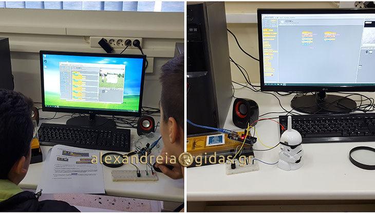 Επιμορφωτικό σεμινάριο «Scratchιές με Arduino!» πραγματοποιήθηκε στο ΕΠΑΛ Αλεξάνδρειας (βίντεο)