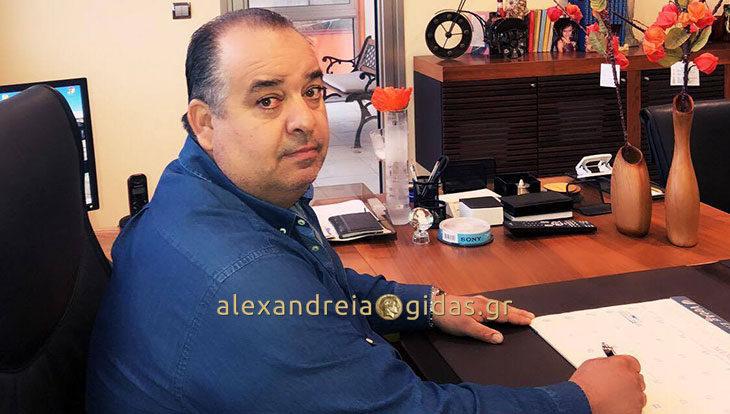 Ο Γιώργος Γκασνάκης υποψήφιος με τον Γιώργο Μπίκα για το Επιμελητήριο Ημαθίας