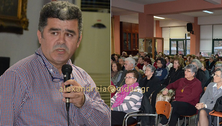 Με μεγάλη προσέλευση η ενδιαφέρουσα ομιλία του νευρολόγου Δημήτρη Τζιοβάρα στο ΚΑΠΗ Αλεξάνδρειας (φώτο)
