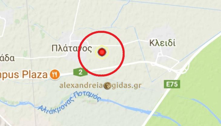 3,5 Ρίχτερ ο σεισμός – επίκεντρο ανάμεσα στον Πλάτανο και στο Κλειδί