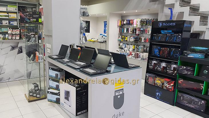 Χρειάζεστε ένα σχεδόν καινούριο Laptop σε χαμηλή τιμή για τις γιορτές; Επισκεφτείτε το DUKE στην Αλεξάνδρεια! (φώτο)